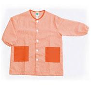 Bata niño t.3 rayas parte trasera lisa, abotonada 2 bolsillos lisos naranja